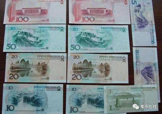 99版纸币现在入手合适吗