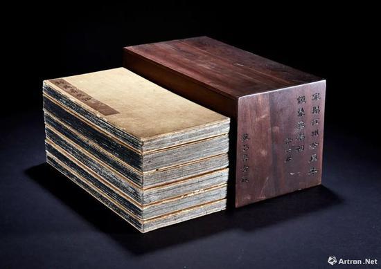 黄丕烈旧藏宋拓石刻孤本《历代钟鼎彝器款识法帖》