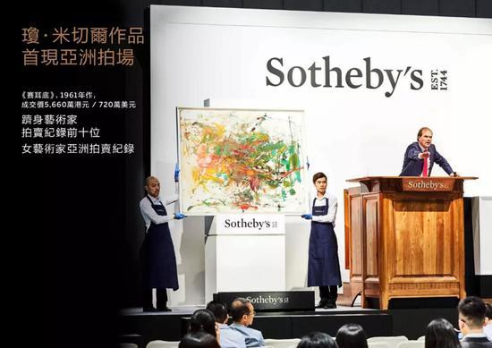 琼·米切尔(Joan Mitchell)作品创女性艺术家亚洲拍卖纪录