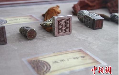 资料图:古老藏币厂印章。