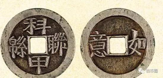 钱币收藏的体验是什么样的