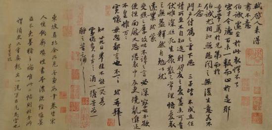 蘇軾的著名書法作品有哪些