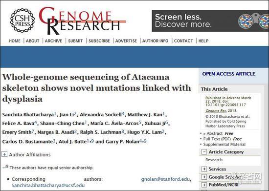 文章在3月22日刊登在《基因组研究》的网络期刊上