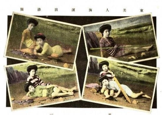 """《东美人海滨出浴图》,《小说月报》""""闰六月""""""""临时增刊"""",1911年7月。"""