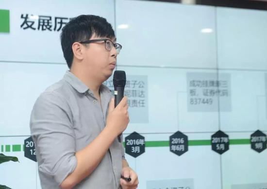 本草春项目主讲人 蔡荣达
