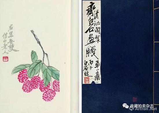 齐白石画笺一册 民国二十五年木刻套色本