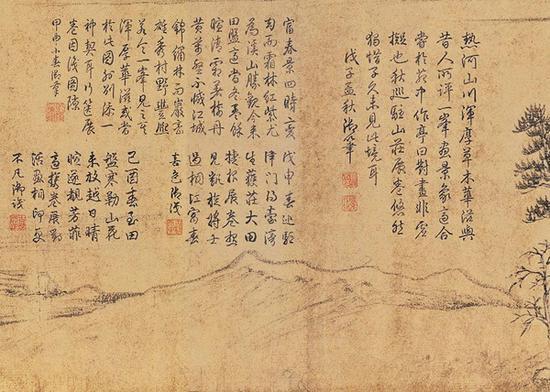 《富春山居图》 子明卷中乾隆皇帝所记载的历史事件