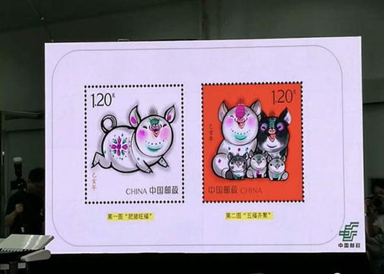 一张邮票泄露了大秘密?