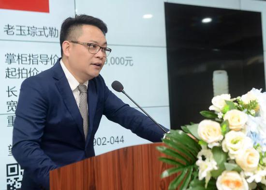主持人 深圳文交所战略拓展事业部总经理李斌