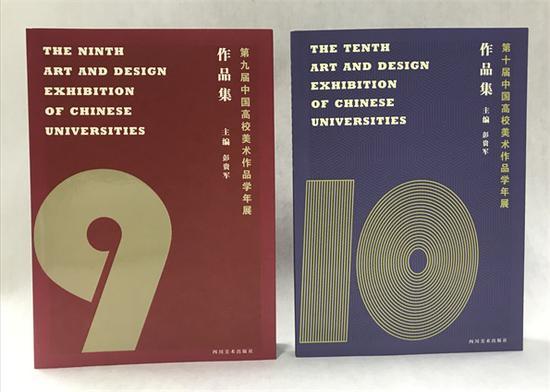 青年艺术谱系的十年建构