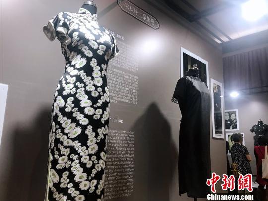 宋氏三姐妹及亲属的旗袍在上海大规模集中亮相