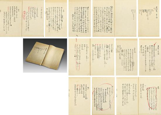 中国现代文学史上第一部白话诗集1150万成交