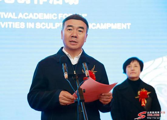 长治市长子县委书记李国强致欢迎辞