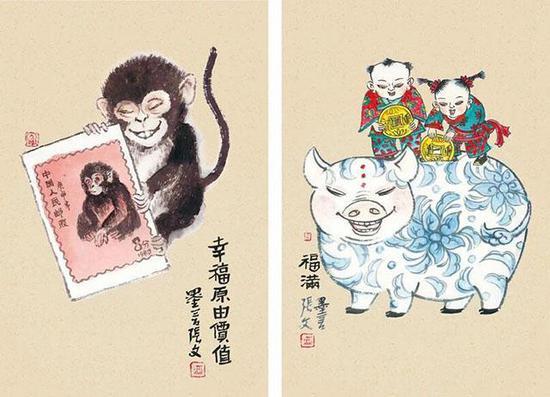 张文生肖手绘明信片