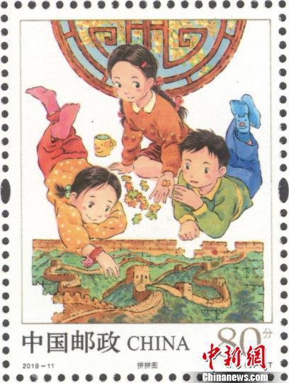 《儿童游戏(二)》特种邮票在京首发 一套4枚面值4元。主办方供图