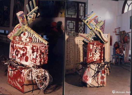 作品001 85时期 装置 1985年作 宋永平