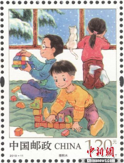《兒童遊戲(二)》特種郵票在京首發 一套4枚面值4元。主辦方供圖