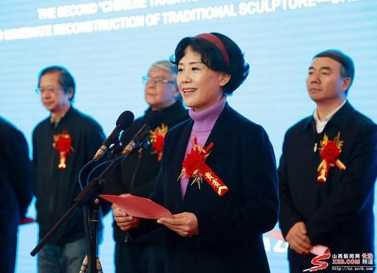 长治市委常委、宣传部长孙刘琳致辞