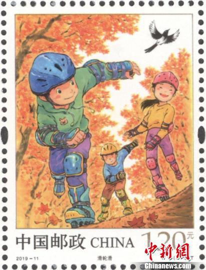 《儿童游戏(二)》特种邮票在京首发 一套4枚面值4元。主办方提供