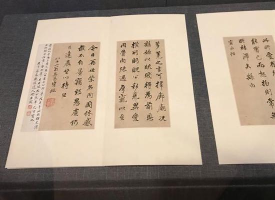 《行书四札并临宋人二帖册》,上海博物馆藏