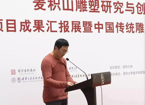 学员代表赵建磊发言