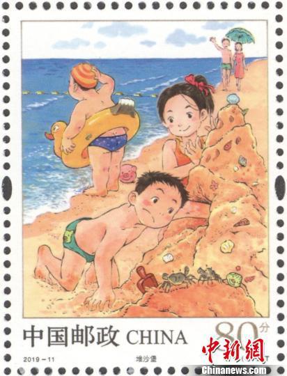 特种邮票儿童游戏在北京正式发行