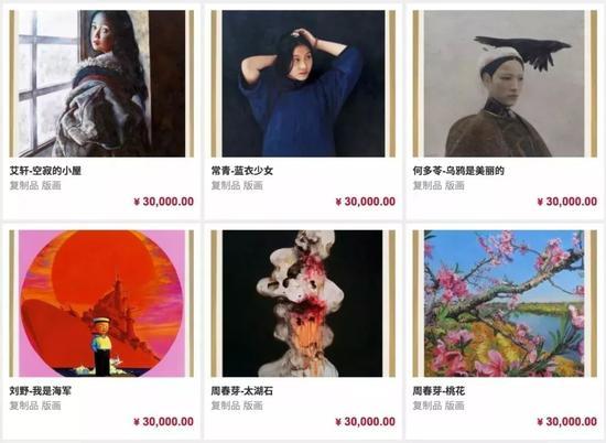 ▍美术馆展品的复制品价格通常也很昂贵