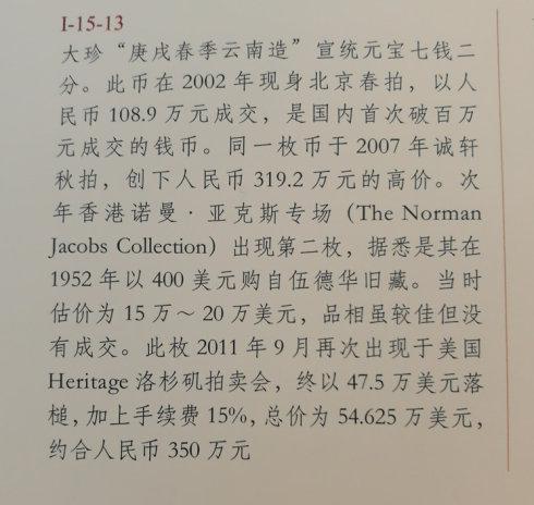 1993年出版的