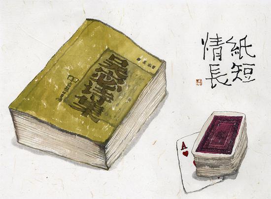 李知弥画作《纸短情长》