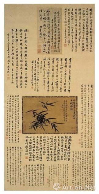 台北故宫藏 苏轼《雨竹》