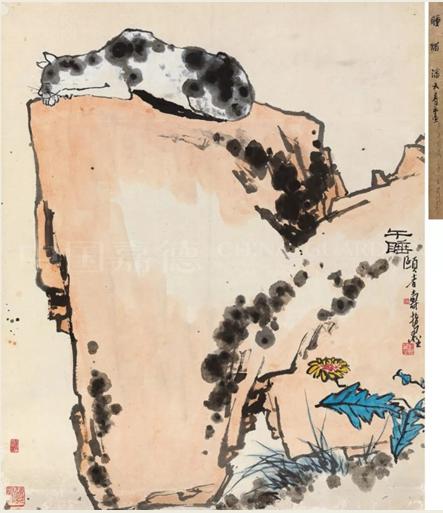 嘉德 潘天寿《午睡》 92×77.5 厘米 成交价:2932.5万元