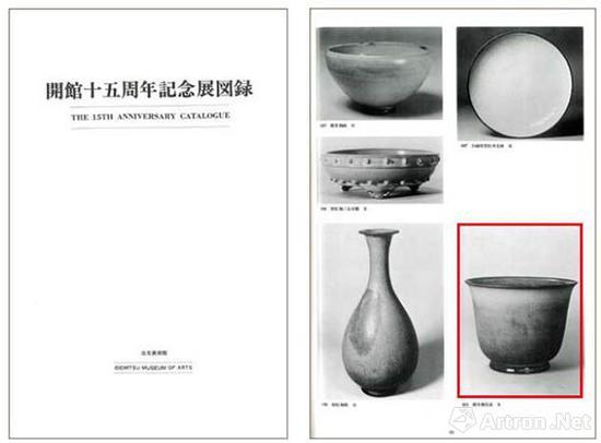 出光美术馆,《开馆十五周年记念展図録》,东京,1981年,编号693(图一)