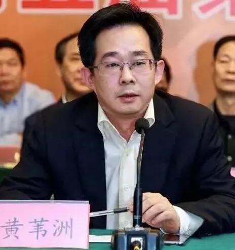 福建省文化和旅游厅副厅长黄苇洲讲话