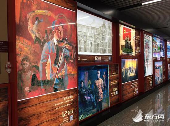 """图片说明:南京西路站""""党的诞生地""""文化长廊第二站"""