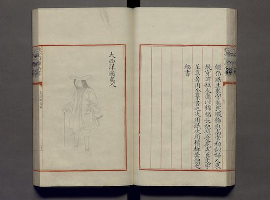 清 傅恒等奉敕撰 《皇清职贡图》 台北故宫博物院藏