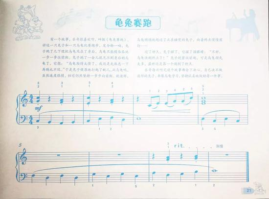 新浪推荐 宝贝,你还在用外国人编写的钢琴教材吗