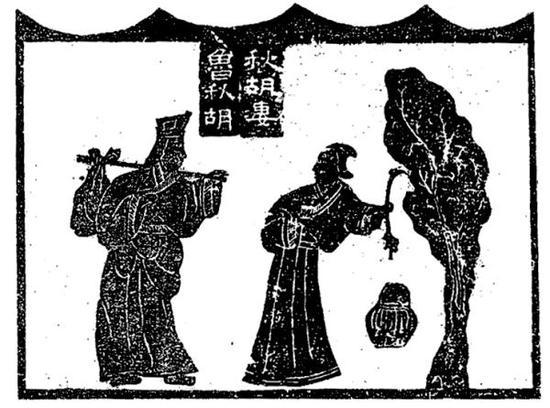 """图13 木刻""""鲁秋胡戏妻"""",采自冯云鹓编:《金石索》,图像为木版摹刻"""