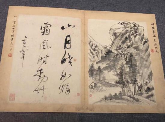 《山水书画》册,上海博物馆藏