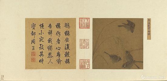 宋 李迪 谷丰安乐 册页台北故宫博物院藏