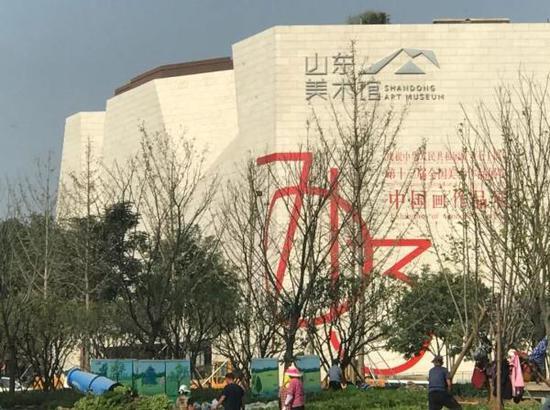 中国画走过的70年