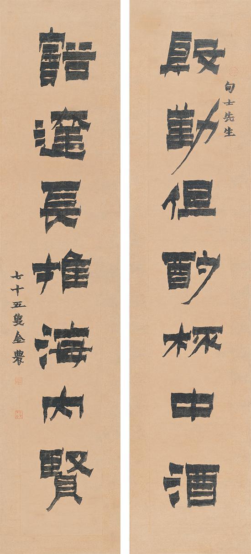 楹联里的清代书法