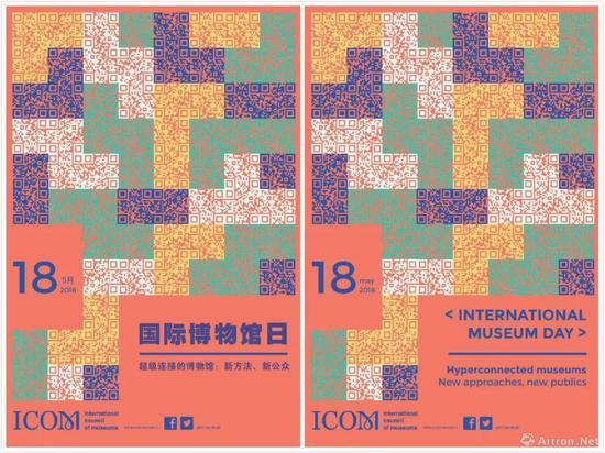 """""""新方法、新公众""""博物馆的创新之旅"""