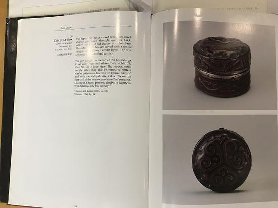 """《中国的漆工艺》关于""""剔犀云纹圆盒""""的著录"""