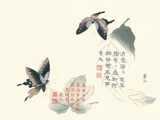 朵云轩复刻《西厢记》第三图彩色套印 25×32.5cm 1990年