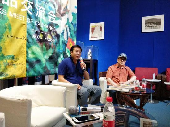 郭明馥先生在作品交流会上发言