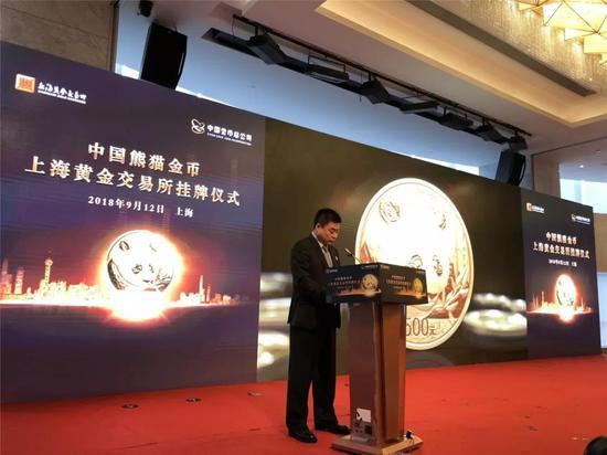 中国金币总公司董事长、总经理牟善刚致辞