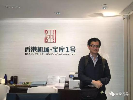 大象探访香港机场 宝库1号项目