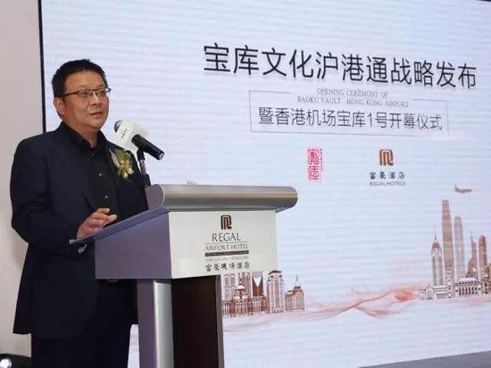 易居中国董事会主席周忻