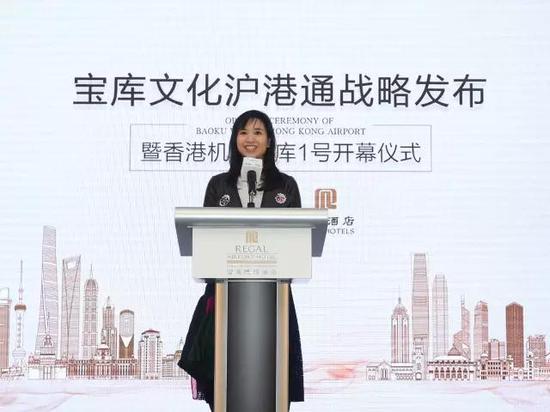 富豪国际酒店集团副主席兼董事总经理罗宝文
