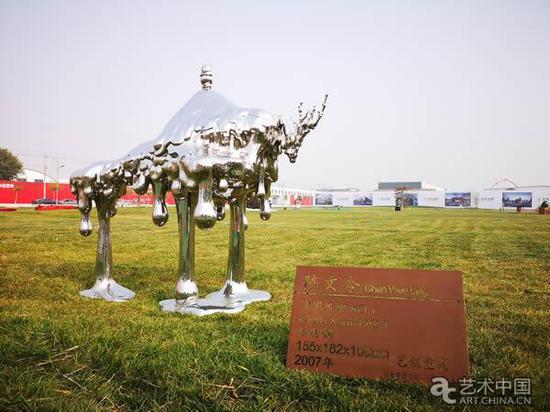 陈文令作品中国风景NO.1 155x182x100cm 不锈钢2007